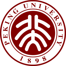 Department of Philosophy, Peking University